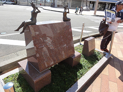 森光子記念碑.jpg